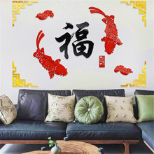 Sofa background wall stickers living room home decoration sticker TV entrance wall layout 3d stereo acrylic mirror wall stickers flower dance 3d acrylic wall stickers living room bedroom tv backdrop creative wall decoration hot sale