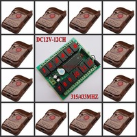 DC 12V 12CH Relay Receiver 12 Remote Transmitter 1 Button RF Wireless Remote Control Switch Door