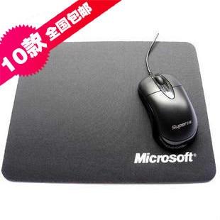 2205 computer supplies general Medium mouse pad
