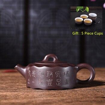 120ml Yixing Purple Clay Tea Pot Genuine All Hand Made Raw ore Heart Pot Kung Fu Small Teapot Tea Set Bonus 5 Cups Free Shipping