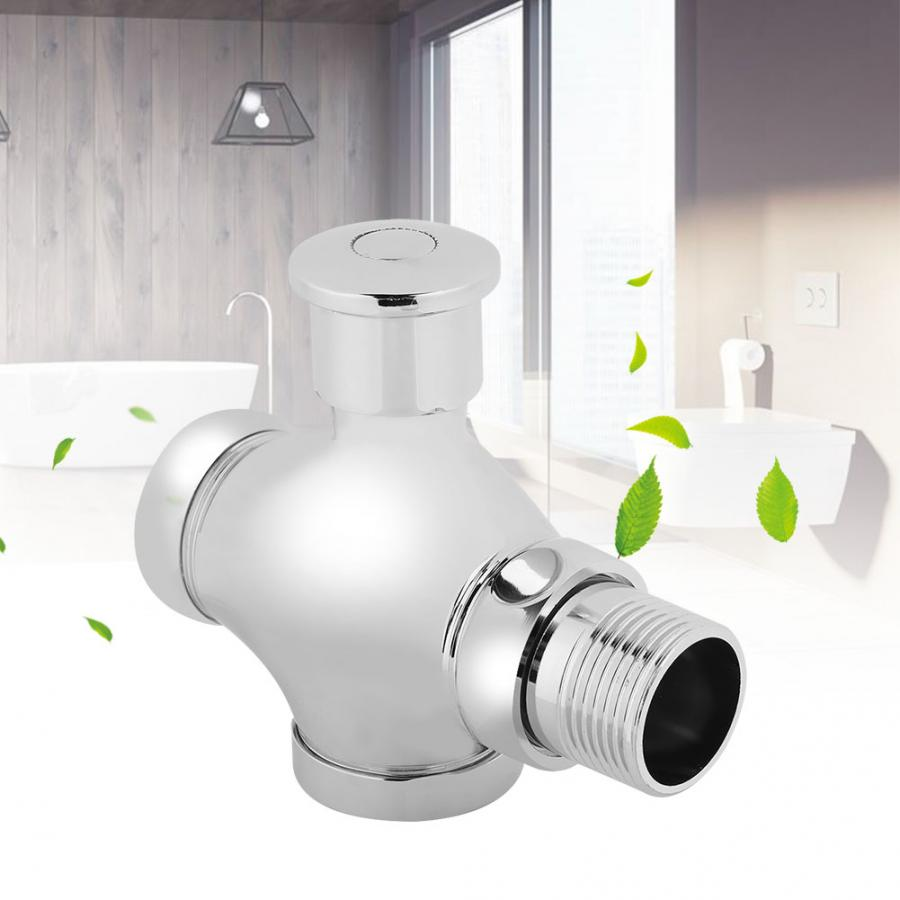 Public Stool Flushing Valves Hand Pressing Type Toilet Drain Valve Metal Hotel Bathroom WC Urinal flush valve toilet part