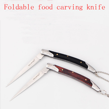 Free Shipping Stainless Steel Kitchen Paring Fruit Carving Food Knives 1 PCS Set Chef Platter Sculpture Knife Peeling Knife
