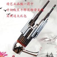 2016Sheng Musical Instrument 17 Spring Pa Sheng Cdefg Abstemious Eb Bag Wind Instrument Jingyi