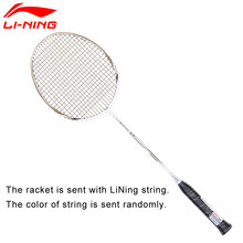 Li-Ning U-Sonic 57 Badminton Rackets With String Professional Carbon Fiber LiNing Rackets AYPM232 ZYF213(China)