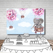 Photo background cartoon blue sky clouds elephant flower hot air balloon birthday baby shower customized photography backdrop