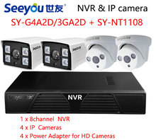 Seeyou 1080P Security Camera Kit  NVR surveillance IP Camera SY-G4A2D/3GA2D  Security CCTV System  for Home Easy to Install