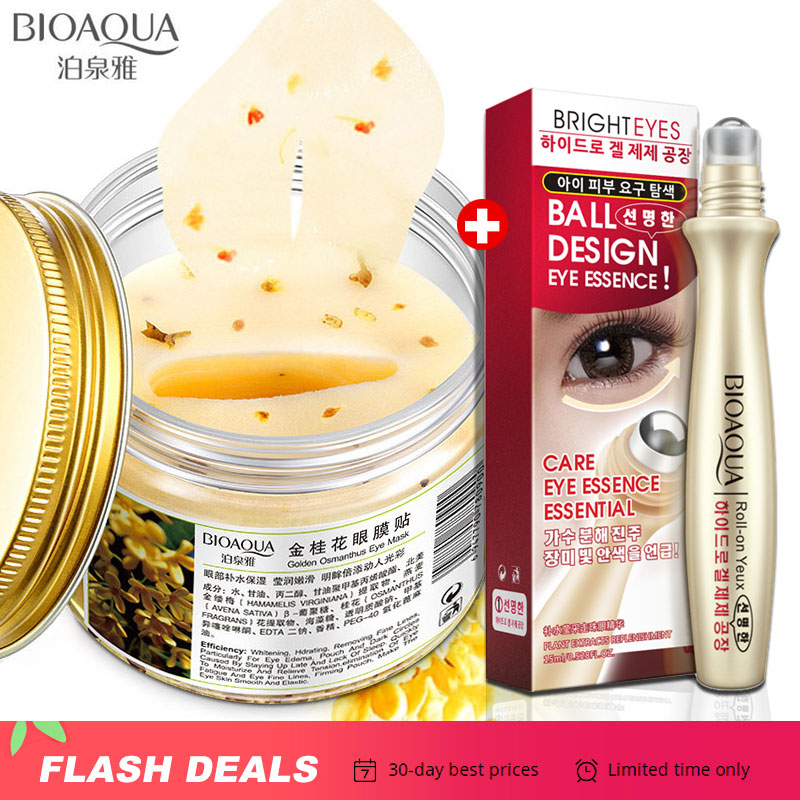 BIOAQUA Gold Osmanthus Ball Design Eye Patches Essence Set Mask for the Face Anti-Aging Remove Dark Circle Puffiness Moisturizer(China)