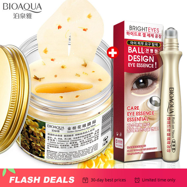BIOAQUA Gold Osmanthus Ball Design Eye Patches Essence Set Mask for the Face Anti-Aging Remove Dark Circle Puffiness Moisturizer