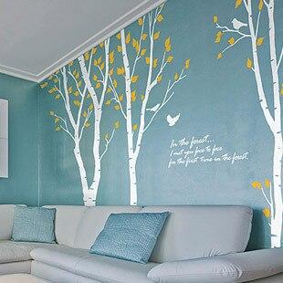 Forêt arbre mur Art autocollant arbre oiseau mots lettrage Pvc mur autocollant salon plante conception arbre mur décalque décoration de la maison