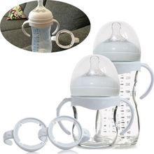 Ручка для бутылки с широким ртом из натурального полипропиленового стекла, бутылочки для кормления детей, аксессуары для детских бутылочек, 1 шт