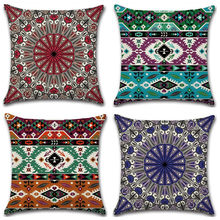 Ancient Datura national geometric cushion cover Pillow case Car coffee shop bar Sofa Chair house living room Decorations gift(China)