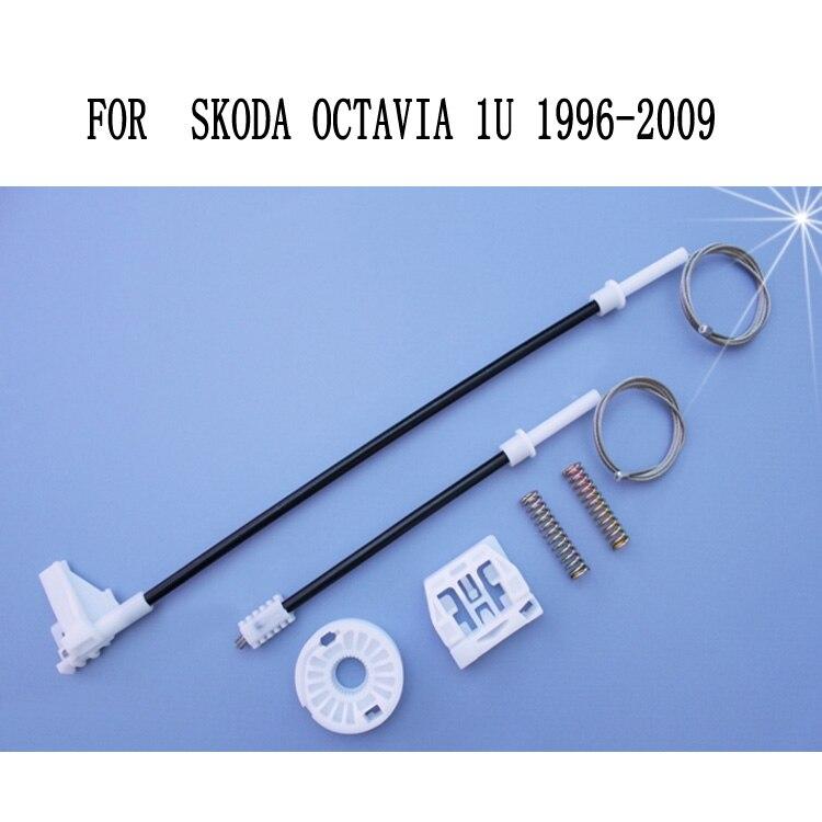 SKODA OCTAVIA I Window Regulator Repair Kit Repair Cable Pull Rear Right 1U/_