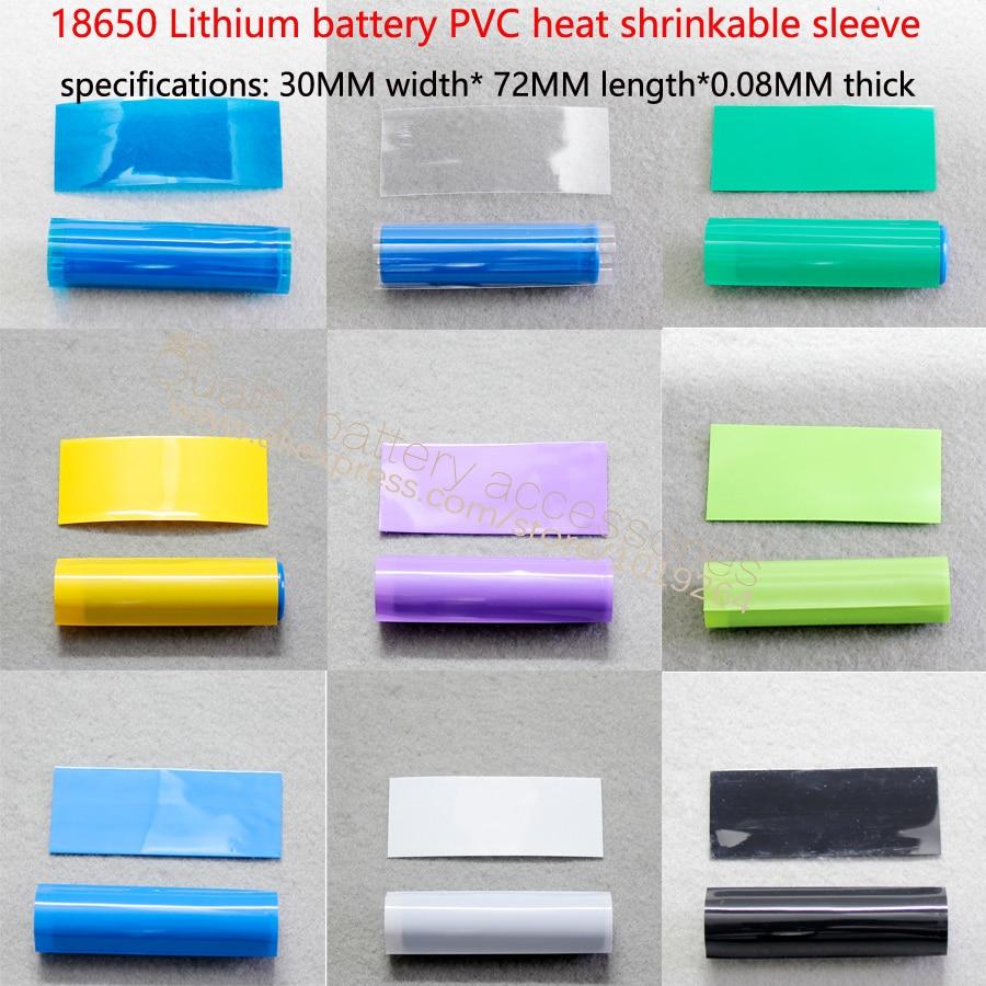 Купить с кэшбэком 1 section 18650 battery sleeve transparent blue insulated heat shrink tubing battery case battery skin PVC heat shrink film