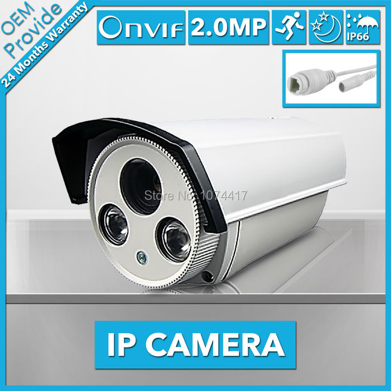 FL-W-IP2200KH-E 2 Big Led Light 2.0 MP IP Camera P2P 1080P High Definition Waterproof Security Camera Onvif Good night vision