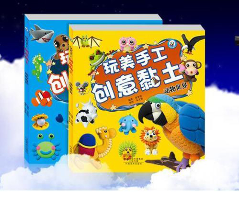 2pcs/set Baby Clay Books Diy Handmade Clay Books Puzzle Games For 3-10 Kids Baby Children
