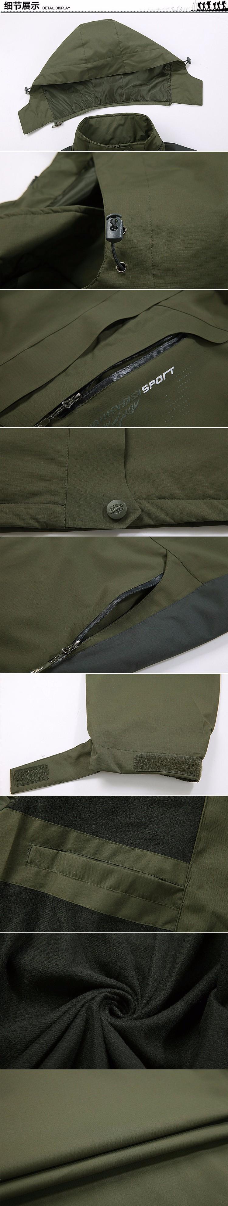 men women jacket (6)