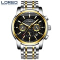 LOREO водонепроницаемые 50 м спортивные военные мужские часы Топ люксовый бренд Мужские автоматические механические часы армейские мужские ч...