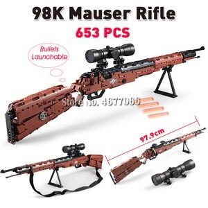 Image 3 - Cada ビルディングブロックテクニック銃玩具モデル & ビルディング玩具銃モデル 98 18k レンガ教育玩具子供のための ww2 おもちゃ子供のための