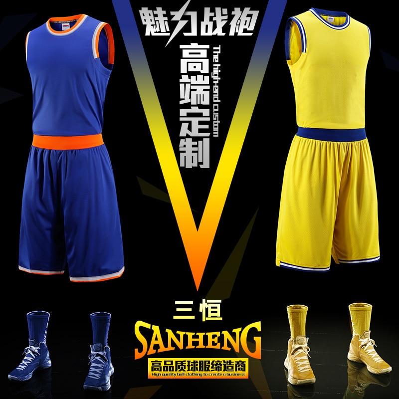 прогноз матча по баскетболу Филиппины - Тайвань (Б)