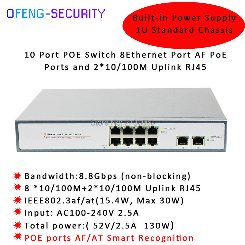 10-Port 10/100M POE Switch, 8Port POE, 2Port 10/100M Uplink, IEEE 802.3af/at, PoE Output 15.4W Budget 130W