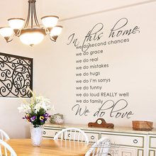 In This House Quotes Wall Sticker Family Quote Decal DIY Vinyl Lettering Removable Wallpaper Cut Q230