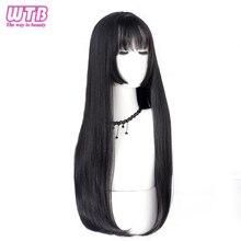 WTB длинные прямые волосы черные синтетические парики для женщин модные женские косплей партии рождественские парики бесплатные подарки