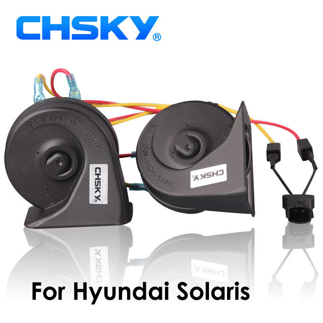 CHSKY Car Horn Snail Horn For Hyundai Solaris 2015 12V Loudness 110db Loud Car Horn High Low Klaxon Claxon Horns Car styling