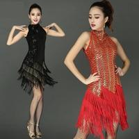 Women Latin Tango Ballroom Salsa Dance Dress Party Costume Tassel Women Dresses Latin Dance Dress Women