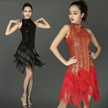 25eb3faf395dc Vestido de baile latino para mujer vestidos de salón de baile latino samba  trajes de baile para mujer vestido latino salsa vesti.
