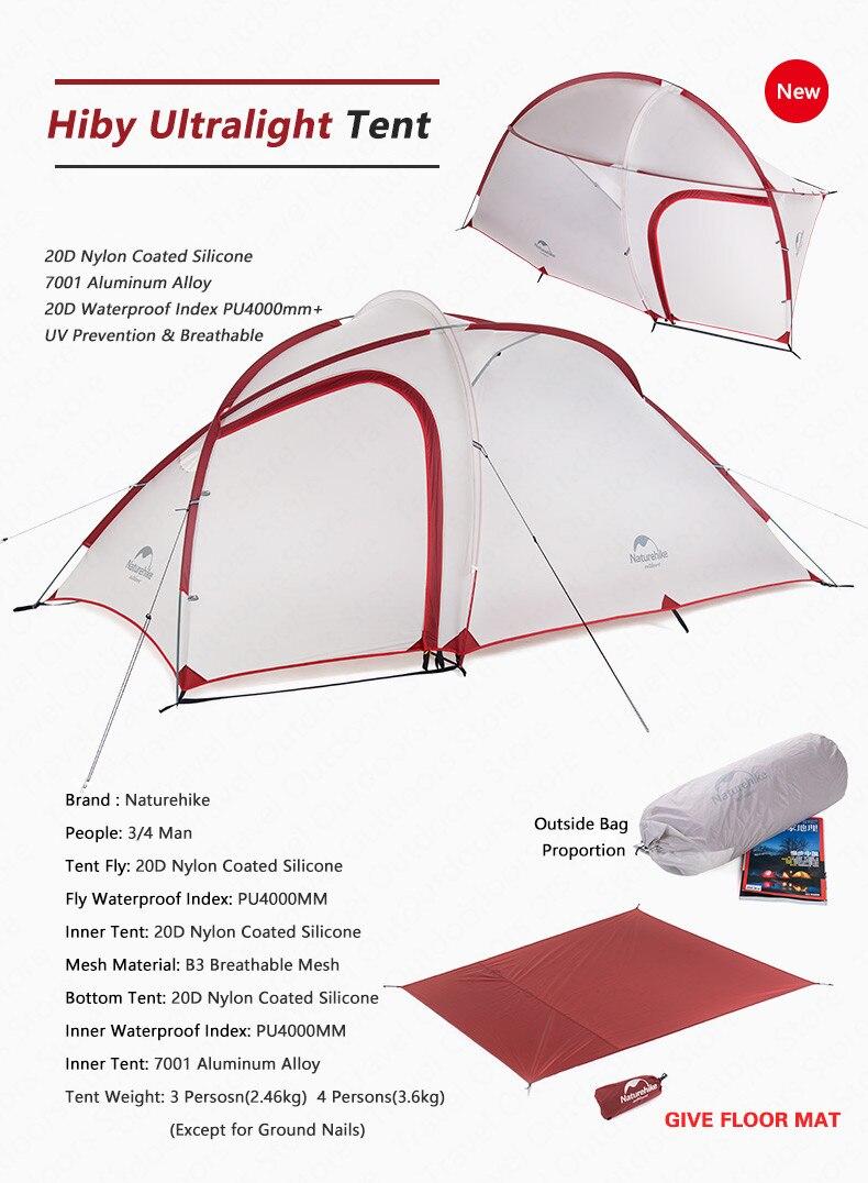 海比1-3人帐篷---更新版_02