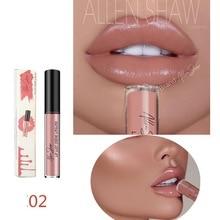 Nude Glitter Shimmer Lipstick Long Lasting Moist Lip