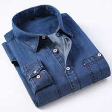 Casual denim camisa masculina manga longa algodão regular ajuste jeans camisa ocidental moda roupas do homem fácil cuidados 2020 confortável
