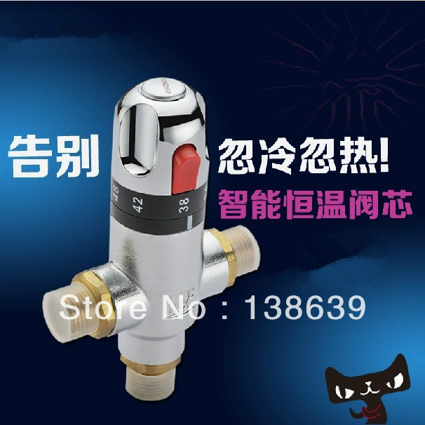 Brass Thermostatic Mixing Valve,solar water heater valve,Thermostat bathroom faucet,control the Temperature 21mm male thread bathroom cool hot water heater control valve