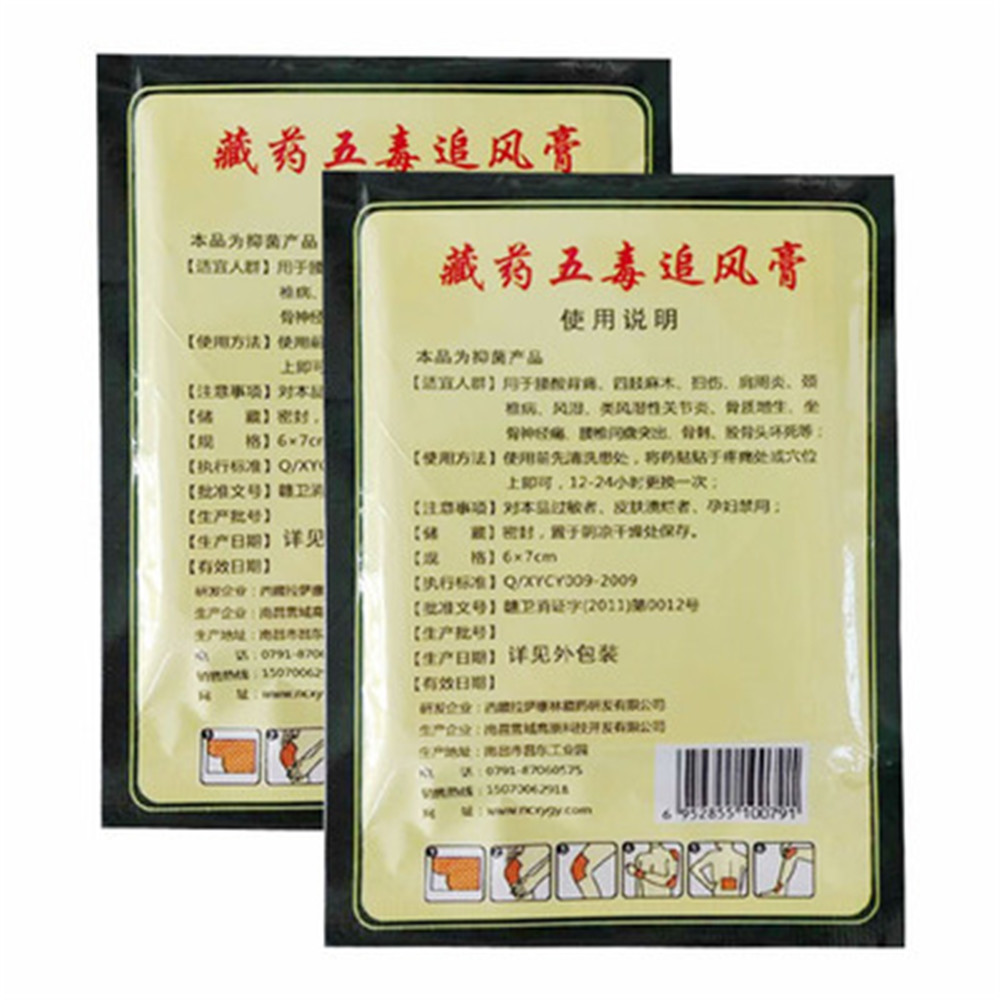 1Pcs Self heating Emperor Scorpion Pain Relieving Essential oil Chinese Herbal Patches Far infrared Arthritis Essential Oil in Essential Oil from Beauty Health
