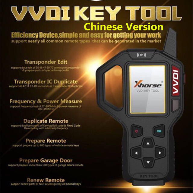 Idioma-chino-Original-Xhorse-VVDI-Herramienta-Clave-Programador-Clave-A-Distancia.jpg_640x640