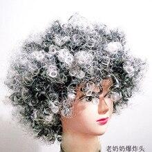 Бабушка моделирование шоковой заморозки голова Хэллоуин вечерние афро парик волос изображением кудрявой клоун головных уборов вентилятор...