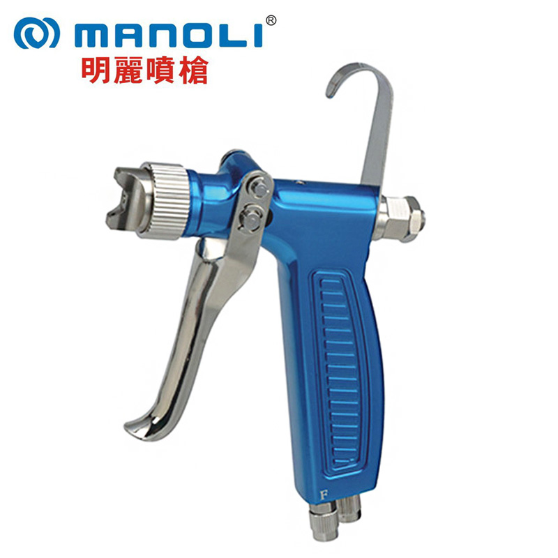 Car paint spray gun mould release agent spray gun,Manoli MINI-06 Pressing type 0.3 0.5 0.8mm nozzle airbrush,free shipping