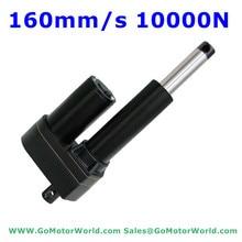 12 В 24 В DC быстрые линейные приводы 500 мм 20 дюймов регулируемый ход 12000N 1200 кг 2640LBS нагрузка 160 мм/сек Скорость LA50D