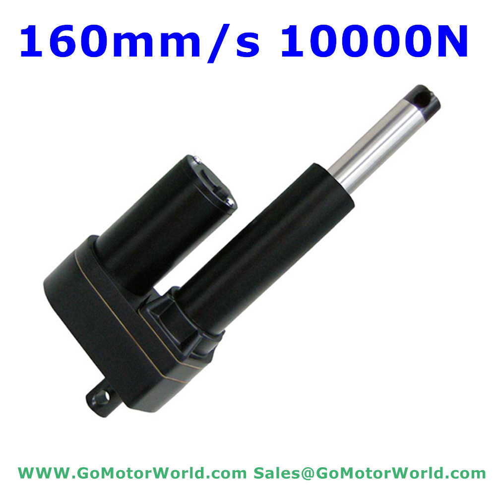 12V 24V DC heavy duty industry linear actuator 150mm 6inch adjustable stroke 12000N 1200KG 2640LBS load 160mm/sec speed LA50D