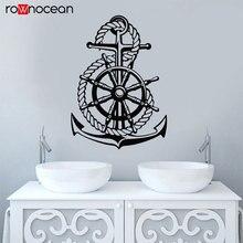 Nautical Home Decor Sea Style Steering Wheel Ship Anchor Sailor Wall Stickers Vinyl  Bathroom Decals Self-adhesive Mural 3150