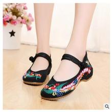 Fashion Women's Shoes  Mary Jane Flat Heel Denim Flats with Embroidery Soft Sole Casual Shoes Plus Size 34-41