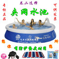 Большой Взрослый Открытый семейный бассейн ультрабольшой утолщение круг Крытый детский надувной бассейн