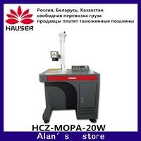 Free shipping 20W mopa Fiber Splitting Labeling Machine co2 laser marking machine marking laser engraver metal diy CNC machine
