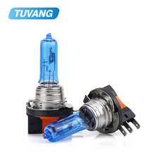 2pcs Car Auto H15 Halogen Bulbs 12V 15/55w High low beam Headlight Bulb Bulbs Lights Car Lighte sourcing VW Amarok GOLF mk 6 7
