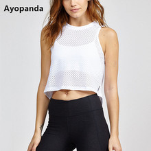Ayopanda 2017 Female Fitness Crop Top Women's Mesh Yoga Shirts Solid Black Running Vast Breathable Hollow Out Workout Tank Top
