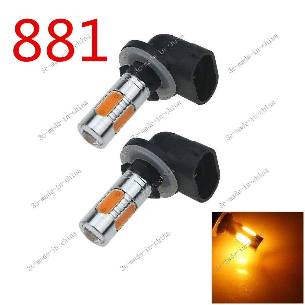 Цвет: желтый, янтарный, оранжевый 5 COB 7,5 Вт светодиодный 881 886 H27W2 автомобильные лампы Противотуманные фары светильник лампа дальнего света
