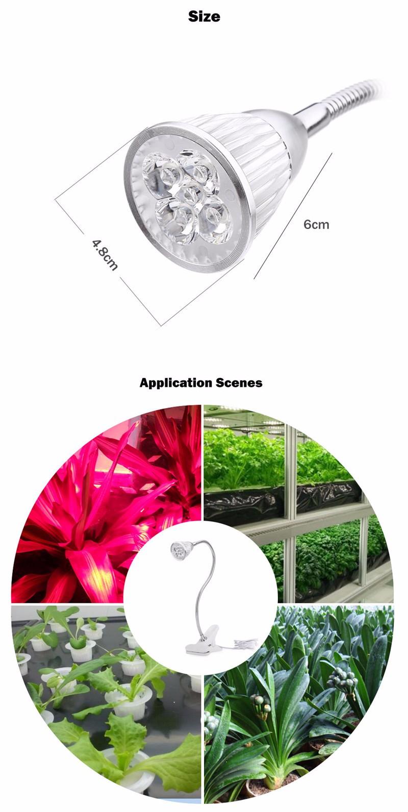 LED Hydroponic Plant Grow Light12