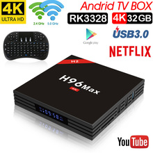 H96 Max 4G 32G Android TV Box RK3328 Quad Core Set top box Support 2.4G 5G Wifi BT4.0 USB3.0 HDR10 4K VP9 Netflix Media Player цена