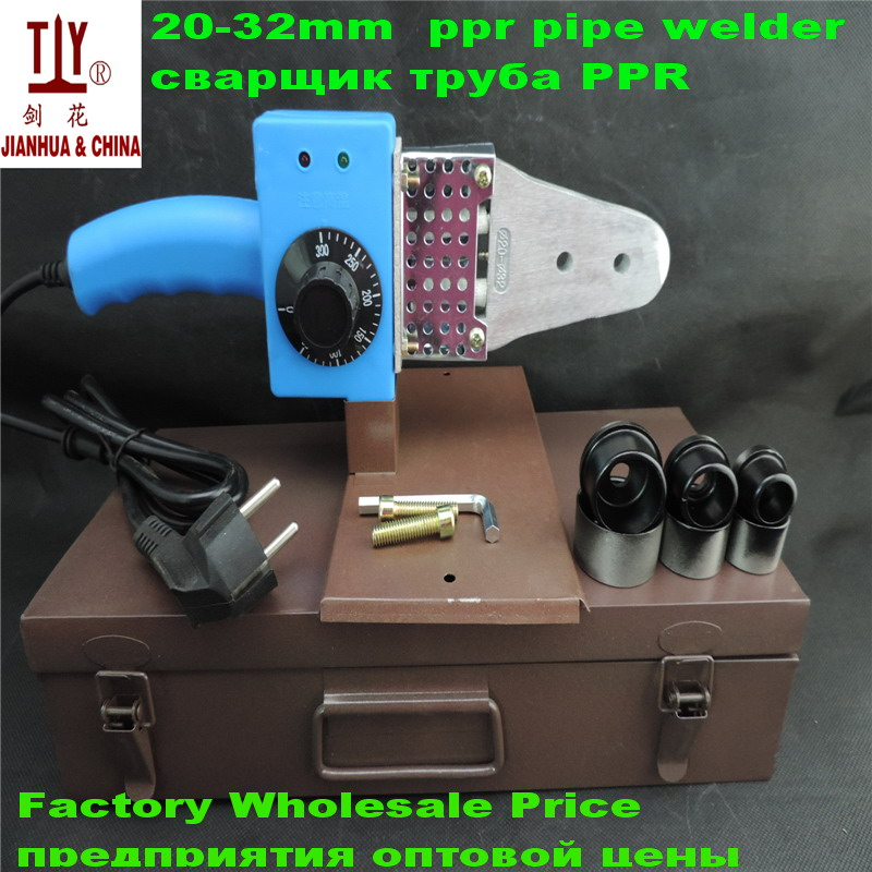 цена Free shipping hot selling 20-32mm AC 220/110V 600W Plastic gas pipe melt machines pe welding machine ppr pipe welder