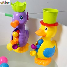 Kids Shower Bath Toys Cute Duck Waterwheel Dolphin Toys Baby Faucet Bathing Water Spraying Tool Wheel Type Dabbling Toy No box(China)